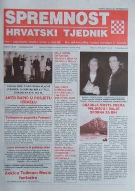 Croatian_Spremnost.jpg